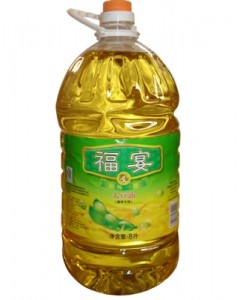Pictures of Soybean Oil