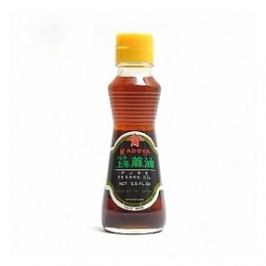 Sesame Seeds Oil Photo